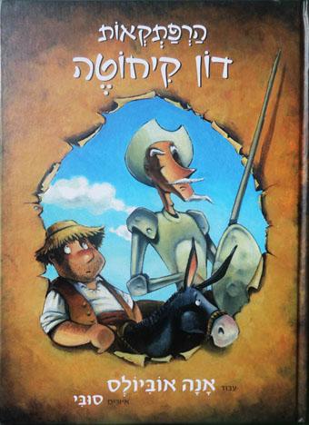 Les aventures de Don Quixot